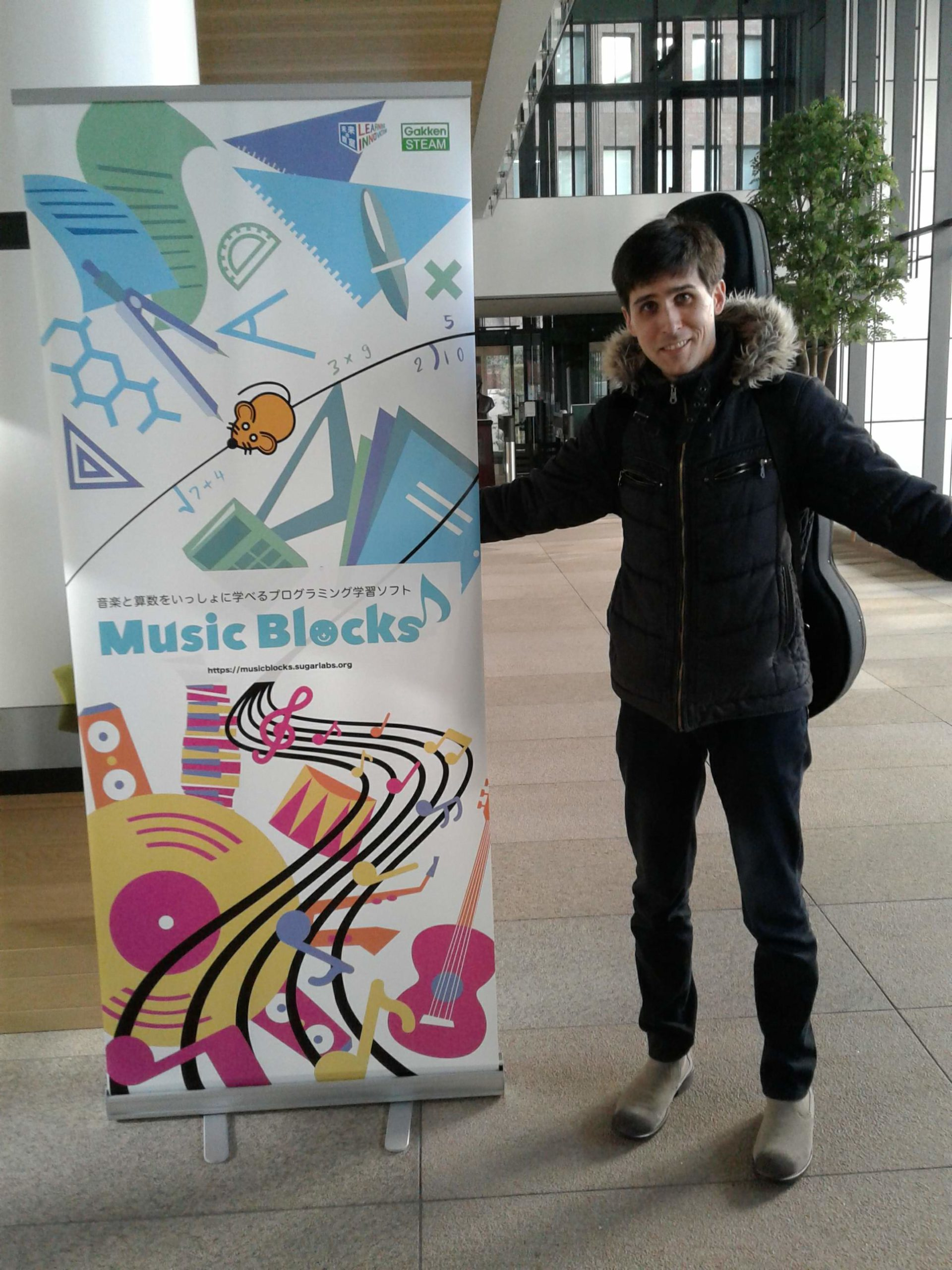 Music Blocks in Japan